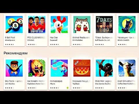 Обзор Новых Популярный Игр 2019 Топ в рейтинге Гугл   Мой говорящий том 2, аквапарк тома, дворецкий