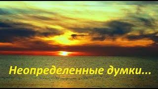 Подготовка тезисов к 5летию переезда из Кемерова в Анапу