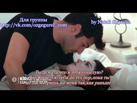 Вишневый сезон 3 фраг к 38 серии русс.суб.