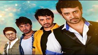কলকাতায় কেমন চলছে শাকিব খানের শিকারি | Shikari Movie In Kolkata