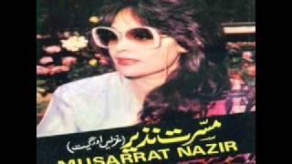 Musarrat Nazir Kahan Ka Sabr.wmv