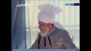 2013-06-25 Grundsteinlegung der Moschee in Neuwied durch den V. Kalifen (aba)