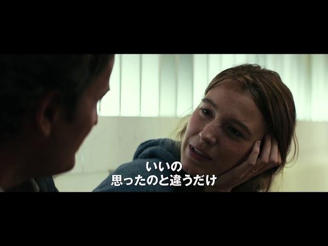 ブレイク・ライヴリー×マーク・フォースター監督『かごの中の瞳』予告編