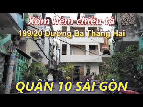 Hẻm 199 Đường 3 Tháng 2 Quận 10 Sài Gòn (Đối Diện Hồ Kỳ Hòa Rạp Hòa Bình)