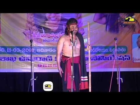 Satya Harischandra Kaati Seenu || Part 2 || Drama Padyalu ||Jr D V Subbarao || Musichouse27