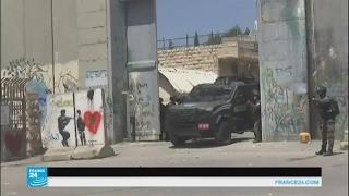 مواجهات بين الجيش الإسرائيلي ومتظاهرين في يوم الأسير الفلسطيني