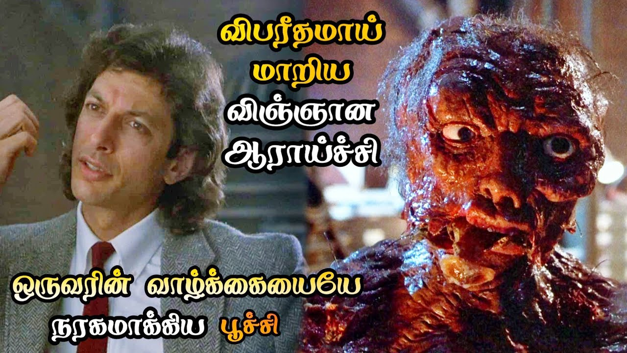 The Fly Movie Story Explanation in Tamil | Best Science Fiction Horror Thriller in Tamil | (தமிழ்)