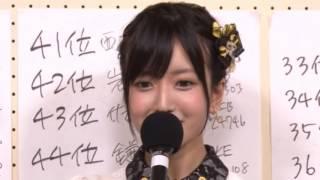 AKB48総選挙裏生配信 須藤凛々花登場! AKB48 検索動画 2