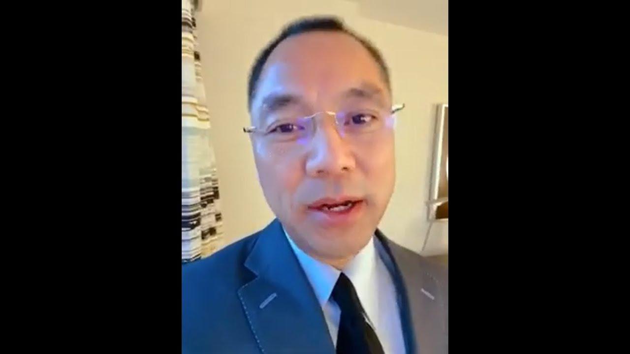 粵語頻道No-600 (粵語文音) 12月20日 郭文貴報平安 - YouTube