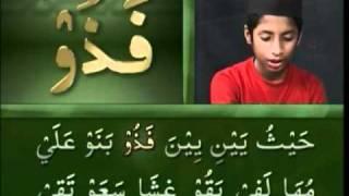 Yassarnal Quran Lesson #37 - Learn to Read & Recite Holy Quran - Islam Ahmadiyyat (Urdu)