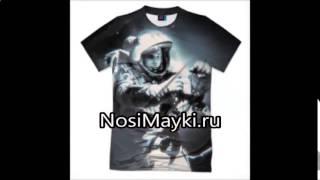 видео Купить футболку в интернет-магазине в Петербурге