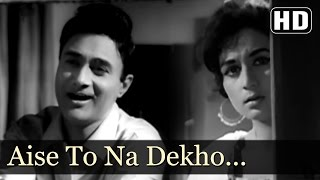 Ae Se To Na Dekho - Dev Anand - Nanda - Teen Deviyan - Old Hindi Songs - S.D.Burman - Mohd.Rafi