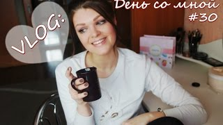 VLOG:День со мной #38(Я ПОХУДЕЛА???/Моя диета/Рязань/Косметика)Влог:day with me