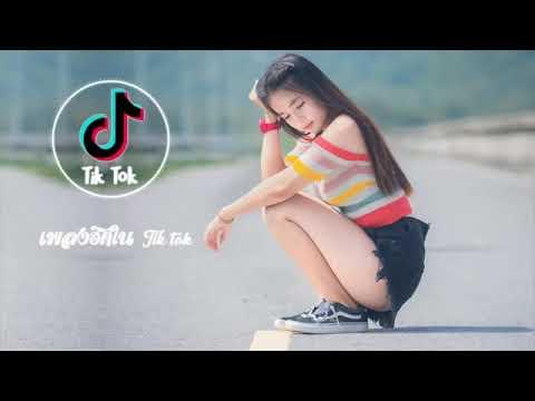 Siti Badriah Lagi Syan Tik Tok 2018 VAN LOVE CAMBODIA