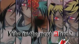 Alice Human Sacrifice Karaoke Dubtitles