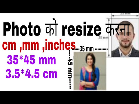 Photo Resizer In Mm,cm,or Inches | Photo को Resize करना