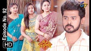Naalugu Sthambalata  14th May 2019   Full Episode No 92   ETV Telugu