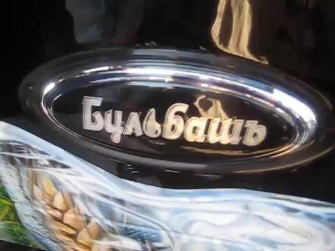 ford f350 бульбаш