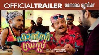 Trailer FANCY DRESS Ranjith Scaria Guinness Pakru Hareesh Kanaran Swetha Menon