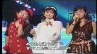 青い珊瑚礁 谷村有美 平松愛理 田中美奈子 西田ひかる Mike