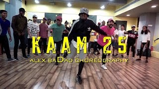 Kaam 25 - DIVINE | Sacred Games | Alex Badad Choreography | Dance (class video)