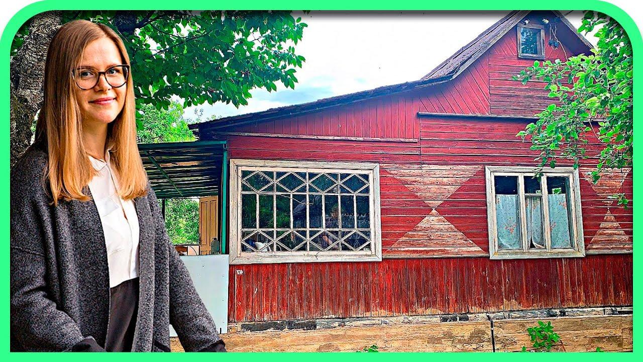 Девушка купила Старую Дачу, через месяц Дачники с завистью смотрели на ее Новый Дом!