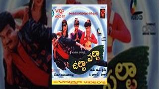 Ulta Palta Full Length Telugu Movie