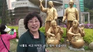 맛 따라 풍물 따라 - 강남케이블TV(이명구)