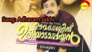 Adharam Sakhi - Oomapenninu Uriyaada Payyan