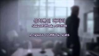 BIGBANG - Loser | Lyrics [Han+Rom+Eng]