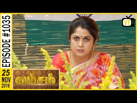 Sun tv vamsam serial episodes season
