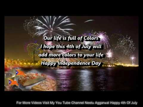 Happy 4th Of July Happy Independence Day Wishes Greetings Quotes Sms Happy Birthday America