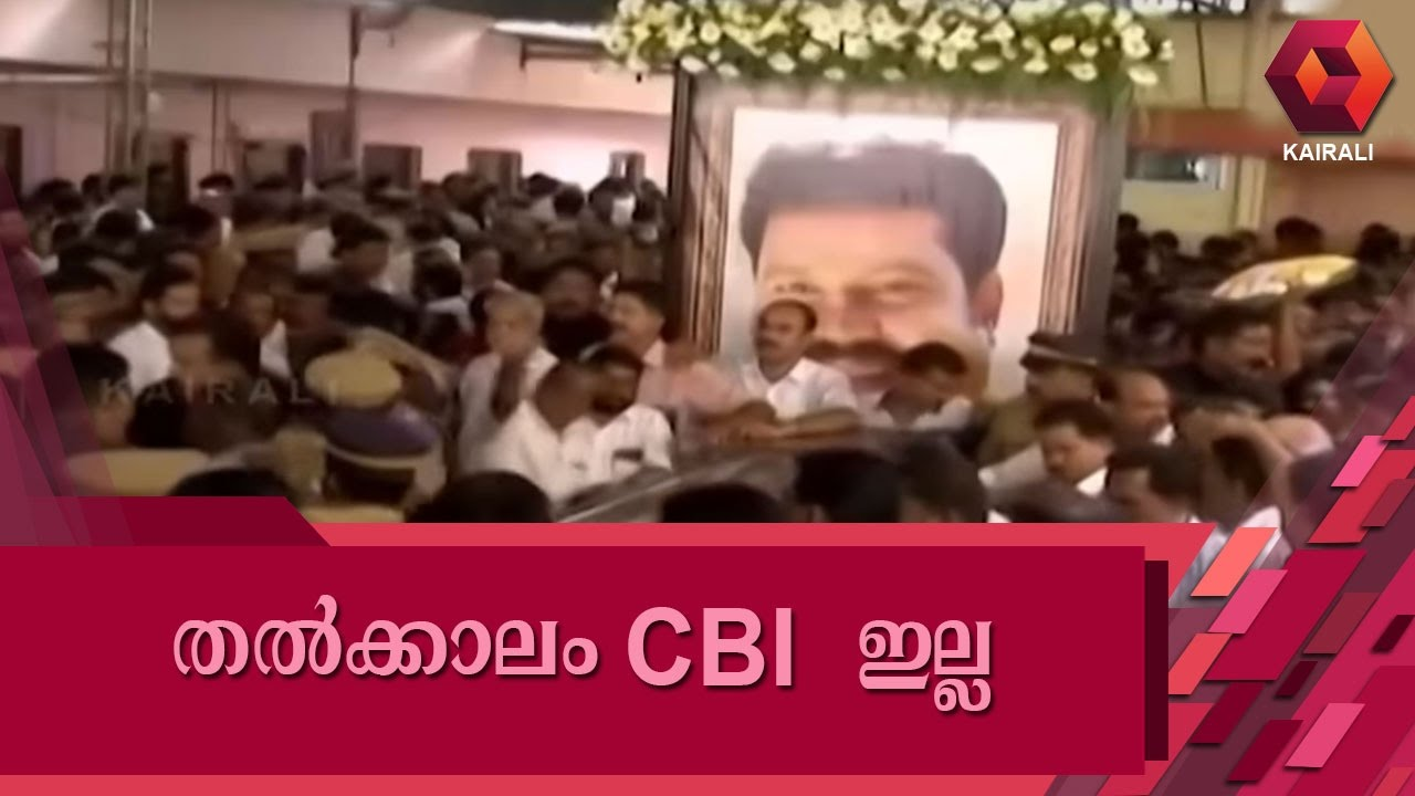 CBI Not Take Up Kalabhavan Mani's Death Probe Right Now