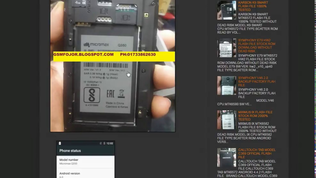 MICROMAX Q350 HW V1 3 SW V11 FIRMWARE 100% TESTED BY GSM LAB