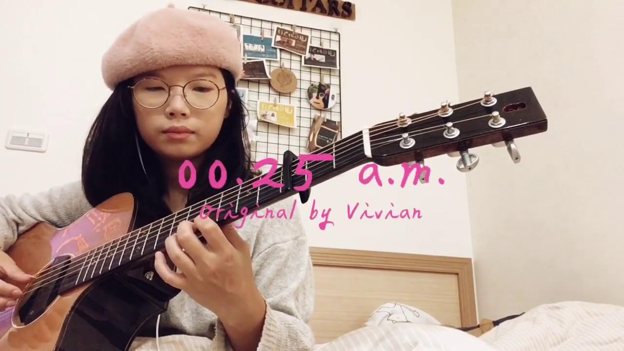 Vivian S Mdh