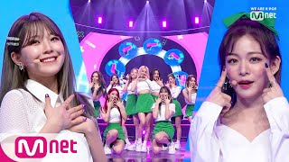 [fromis_9 - FUN!] KPOP TV Show | M COUNTDOWN 190627 EP.625