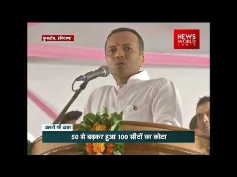 JSPL Chairman Naveen Jindal Addresses Crowd On Maharaja Agrasen Jayanti In Kurukshetra