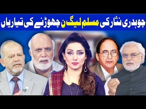Think Tank With Syeda Ayesha Naaz - 5 May 2018 | Dunya News
