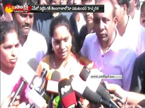 TRS MP Kavitha Criticized on Digvijay Singh and Jana Reddy - Watch Exclusive