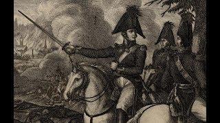 Про исследования войны 1812 года