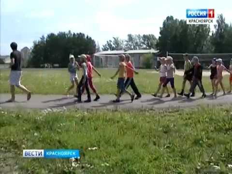 """Анонс: отравились 12 воспитанников в детском лагере """"Сосновый бор"""""""