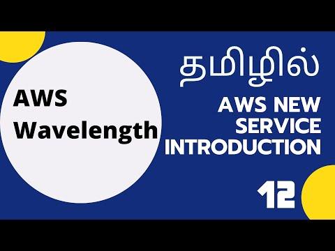 aws-wavelength-|-aws-new-service-introduction-12-|-tamil-cloud