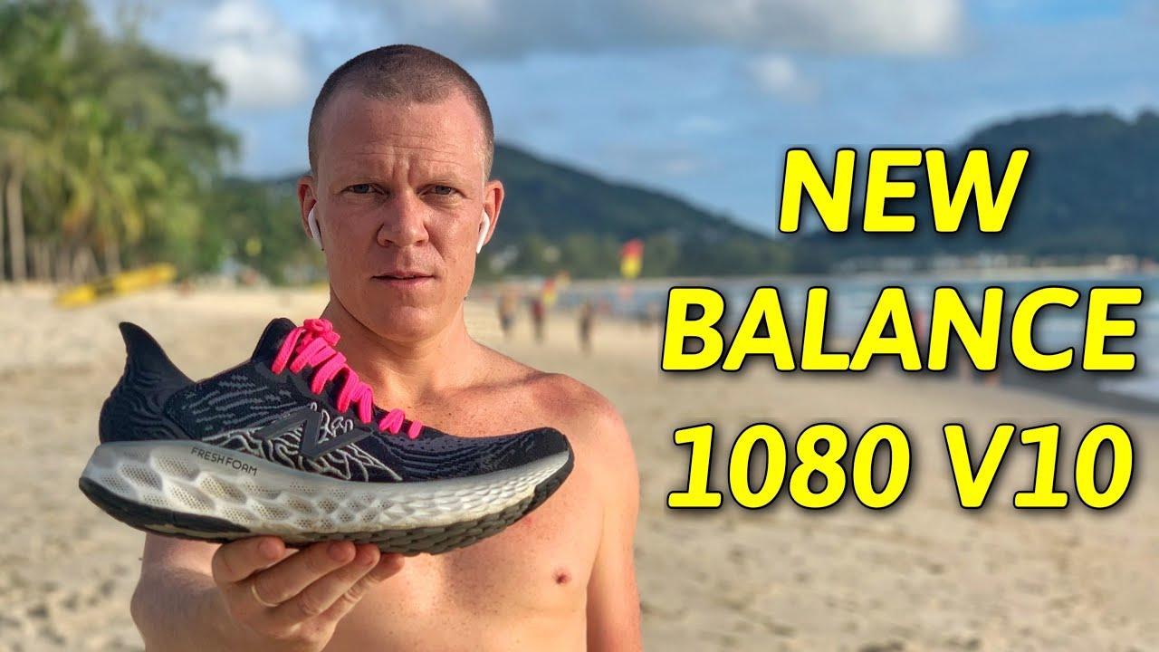 Беговые кросовки NEW BALANCE 1080. Личный опыт.