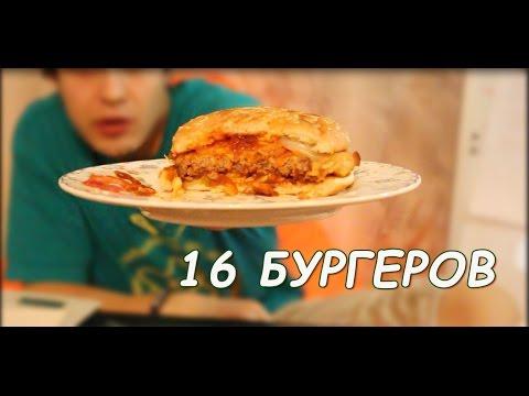 Pizza Gusto Baku 0506490909из YouTube · Длительность: 1 мин18 с  · Просмотров: 889 · отправлено: 11.04.2014 · кем отправлено: pizza gusto
