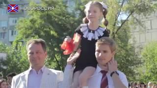 15 тысяч детей пойдут в первый класс в школы ДНР в новом учебном году