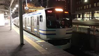 E217系クラY-40編成+クラY-120編成千葉発車