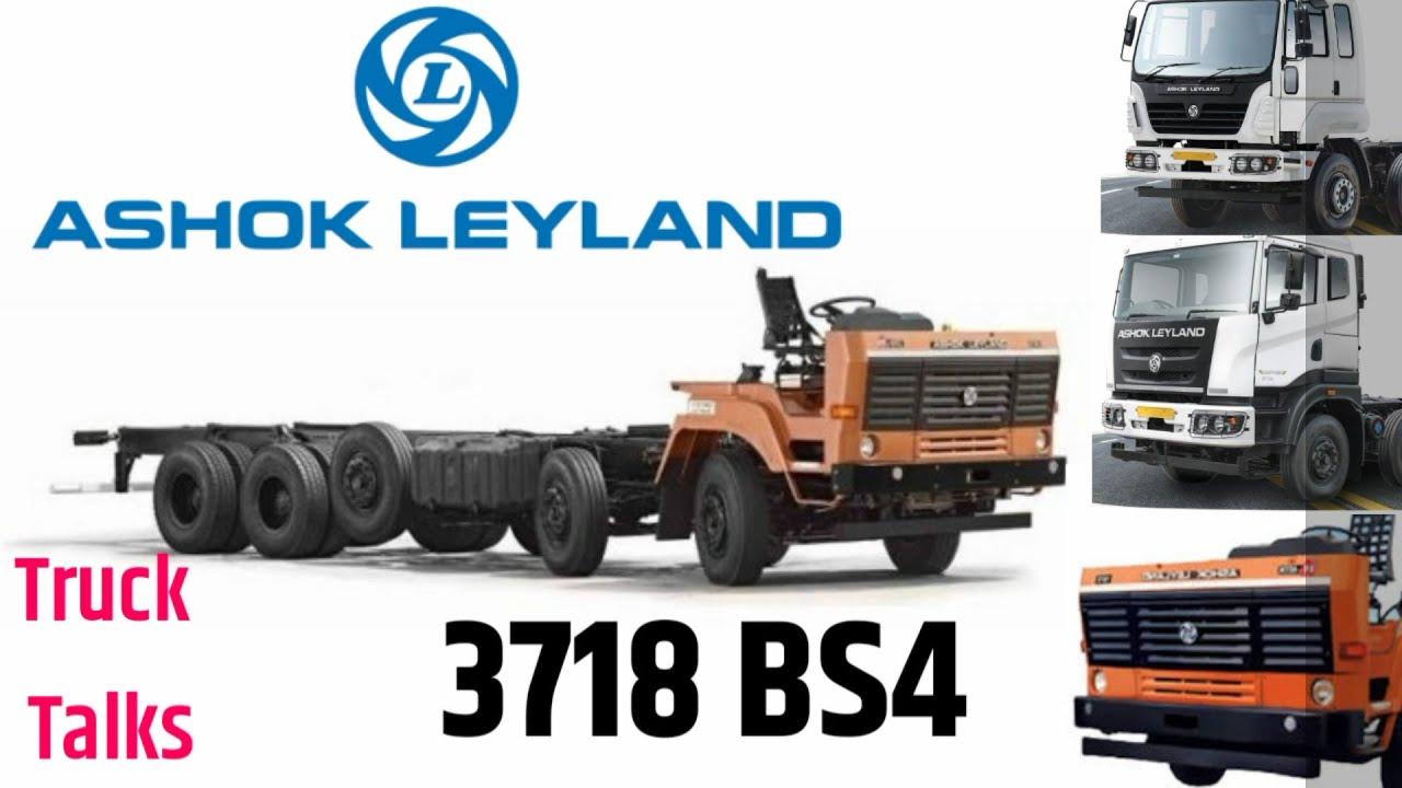 Ashok Leyland 3718 Bs4 | SPECIFICATIONS | INFORMATION | TRUCK TALKS