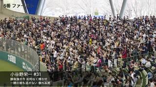横浜DeNAベイスターズ応援歌 - プロ野球応援歌ま …