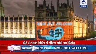 """Modi Not Welcome"" in Britain, an Indian organisation"