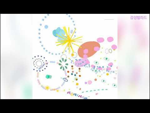 스텔라장(Stella Jang)-보통날의 기적(Feat. 폴킴)